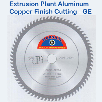 extrusion-plant-aluminum-copper-finish-cutting-ge